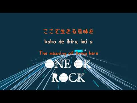 Download Eye Of The Storm One Ok Rock One Ok Rock mp3 song