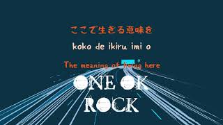 ONE OK ROCK - In The Stars Japanese version lyrics video