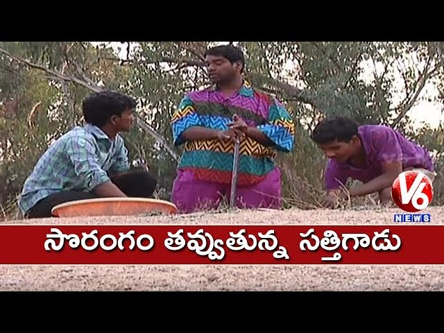 Bithiri Sathi Digging Tunnel To Steal Petrol | Teenmaar News