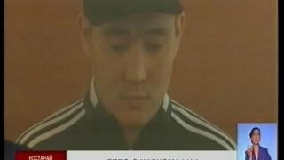 Костанайского полицейского приговорили к 15 с половиной годам лишения свободы за «крышевание»