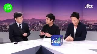 [171011 소셜라이브] 다스 실소유주 취재기