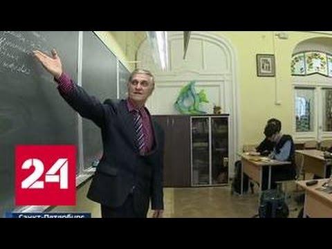 Как живут российские учителя