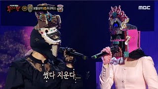 King Of Mask Singer EP289