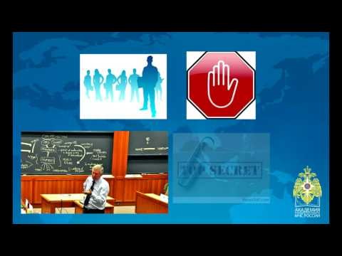 Основы организации муниципальной службы в России