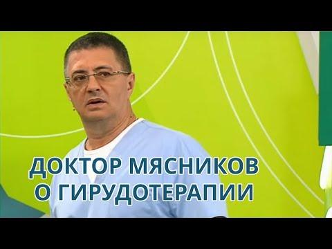 В казахстане лечение гепатита с есть бесплатно