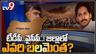AP 13/D || Political Roundup || 09-03-2019 - TV9