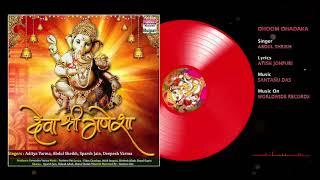 Dhoom Dhadaka Abdul Sheikh Deva Shree   - YouTube