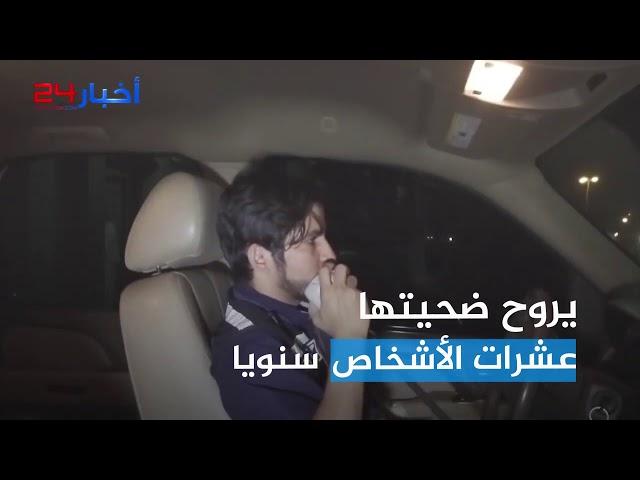 أخبار 24 | طلقات نارية حوّلت الأعراس في السعودية إلى مآتم