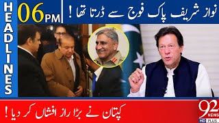 Nawaz Sharif was afraid of Pak Army !   Headlines   06:00 PM   23 July 2021   92NewsHD