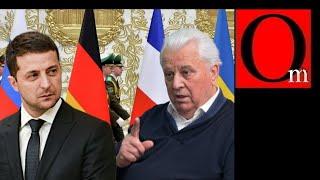 Кремль дожал Зеленского?