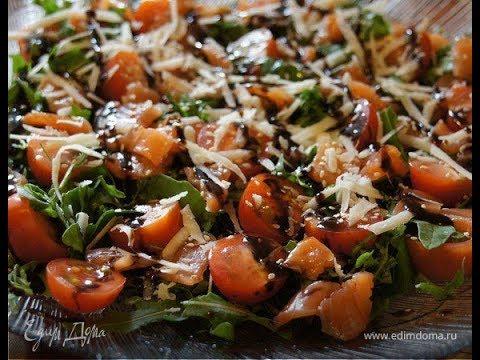 Бамбический салат из рукколы, помидора, сыра и бальзамического соуса.