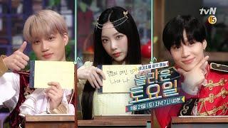 Amazing Saturday EP135 Taemin (SHINee), Kai (EXO)