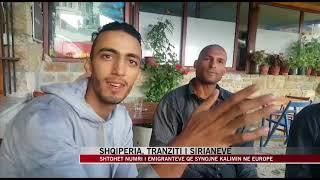 Shqipëria, Tranziti I Sirianëve - News, Lajme - Vizion Plus