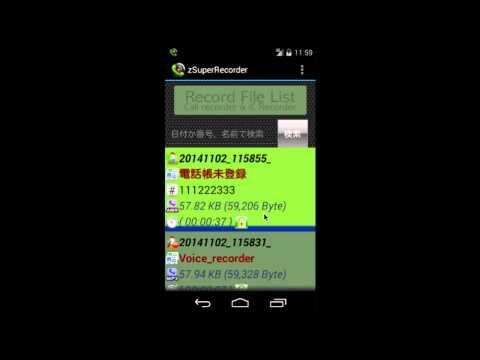 Video of zSuperRecorder Call Recorder