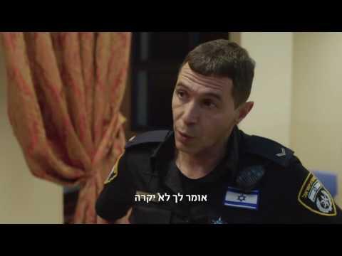 השוטר הטוב 2