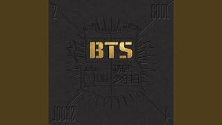 BTS - Like