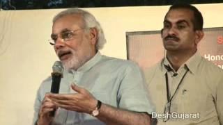 Narendra Modi Speaking At Bejan Daruwallas Book Launch Function