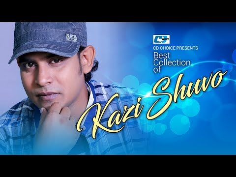 Download Best Collection Of KAZI SHUVO | Super Hits Album | Audio Jukebox | Bangla Song 2017 HD Mp4 3GP Video and MP3