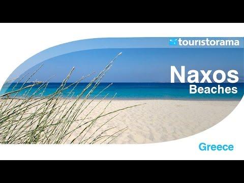 Οι παραλίες της Νάξου