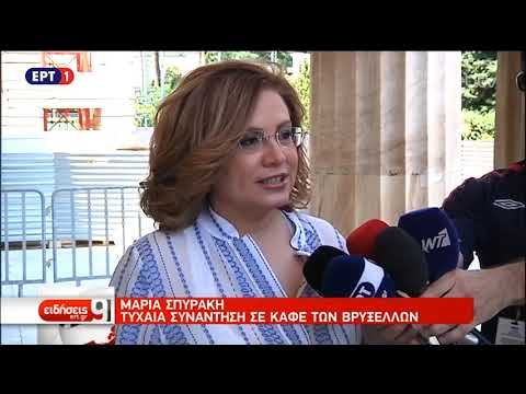 Συνεχίζεται η κόντρα κυβέρνησης-ΝΔ για τα ραντεβού Σπυράκη-Ζάεφ | ΕΡΤ