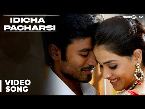 idicha pacharasi official video song uthama puthiran dhanush