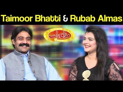Taimoor Bhatti & Ruhab Almas | Mazaaq Raat 3 October 2018 | مذاق رات | Dunya News