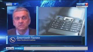 В Белогорск выехала комиссия департамента ЖКХ