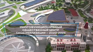 Концепция развития Балаклавы
