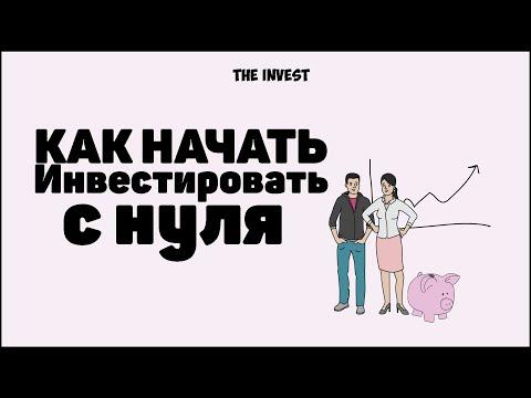 Пассивный заработок в интернете для пенсианеров