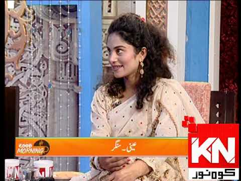 Good Morning 19 November 2019 | Kohenoor News Pakistan