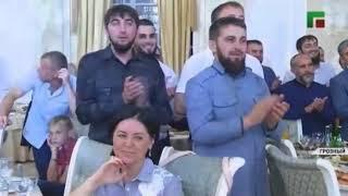 Новая супер лезгинка от Кадырова с русской красавицей