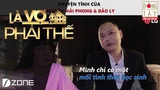 Là Vợ Phải Thế   Tập 6: Nguyễn Hải Phong lần đầu chia sẻ về chuyện tình với Bảo Ly (20/6/2017)