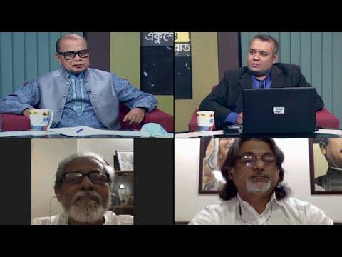 Ekusher Rat || একুশের রাত || ইতিহাসের শেখ মনি || 03 December 2020 || ETV Talk Show