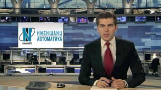 НГ-2011-Новости.mp4