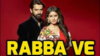 star utsav live tv channel online today rabba ve
