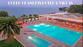 Corfu Chandris Hotel & Villas, о. Корфу | Mouzenidis Travel