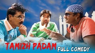 Thamizh Padam Tamil Movie | Back To Back Comedy Scenes | Shiva | Disha Pandey | CS Amudhan