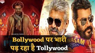 South की ये दो Films Bollywood में मचा रही है तहलका, देखिए ये रिपोर्ट