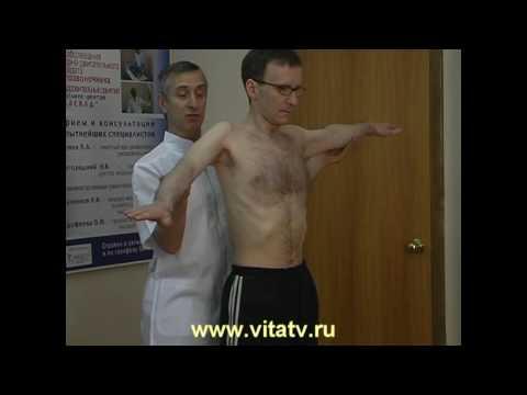 Как питаться при остеохондрозе шейного отдела позвоночника