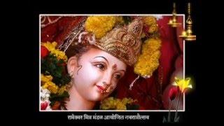 Mainu Tera Ek Asra !! Mainu Tera Aasra Anil Hanslas Devi Geet