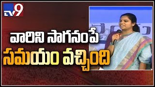 Rajini Vidadala Speech At YCP BC Garjana || Eluru - TV9