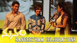 Manam Sangeetam Full Event