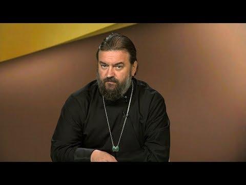 Протоиерей Андрей Ткачев. «Нормальный муж». Какой он?