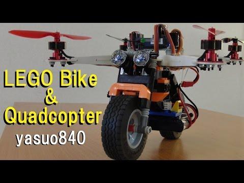0 【動画】レゴ+バイク+飛ぶ