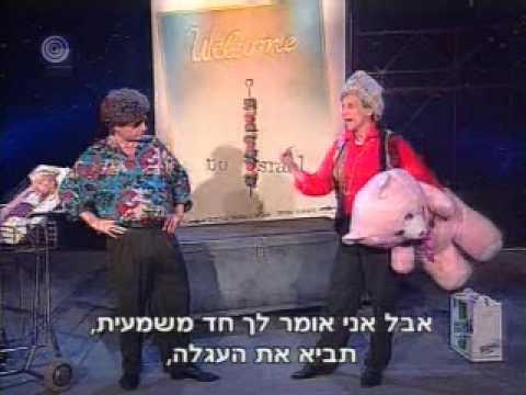 """מושונוב ובראבא מתראיינים אצל רבקה מיכאלי ומציגים קטעים מ""""הביצה והתרנגולת"""""""