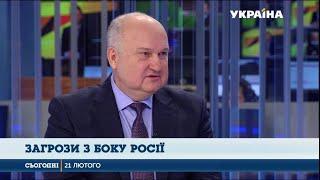 Ігор Смешко прокоментував загрози з боку Росії