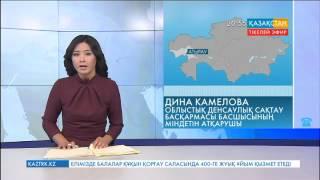 Атырау облысының Сағыз ауылына аурухана қашан салынады?