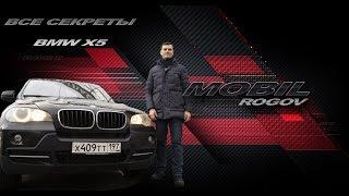 BMW X5 E70 - а почему бы и нет?!