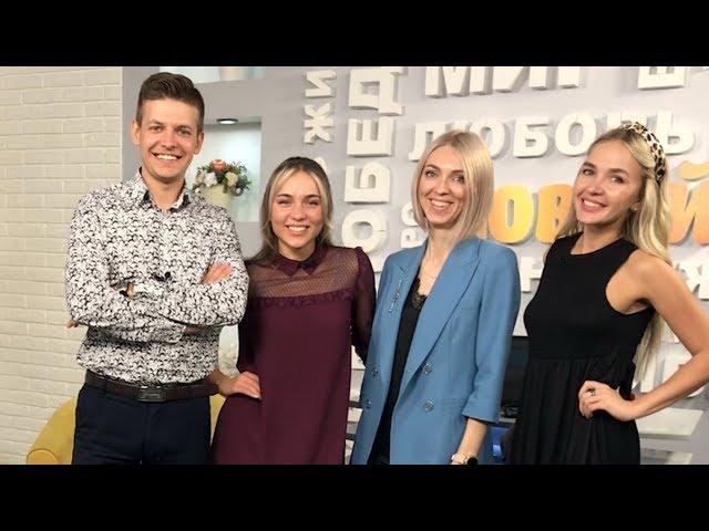 Гость программы «Новый день» Елена Попова