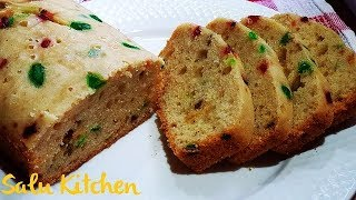 Yummy Tutti Fruity Pan Cake || No oven/pressure cooker-Less Ingredients Easy Cake || Salu Kitchen
